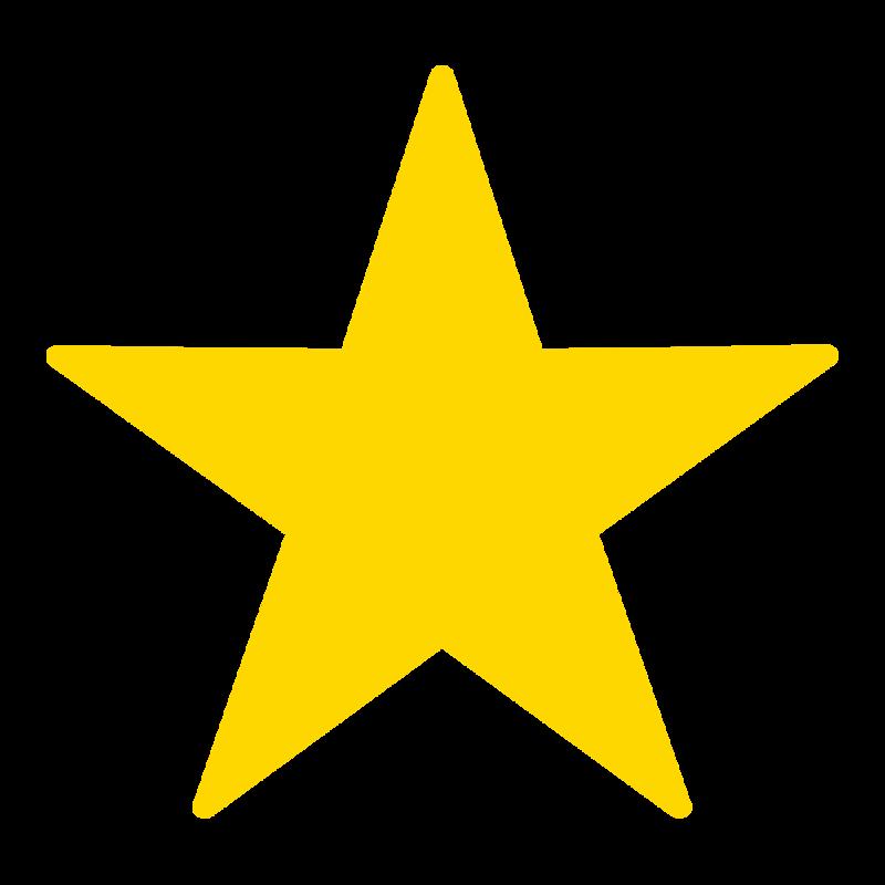 角が丸い星型 PNG