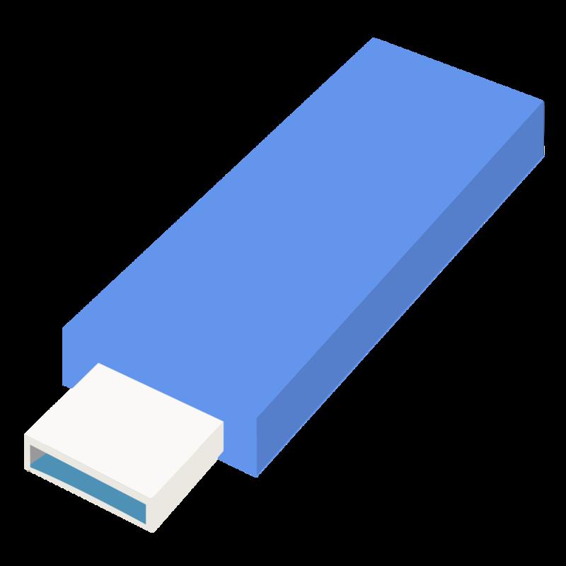 USBメモリー PNG